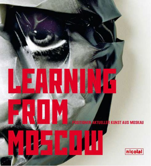 Cover Learnign from Moscow